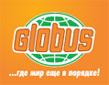 """""""ГЛОБУС"""" - международная розничная сеть гипермаркетов"""